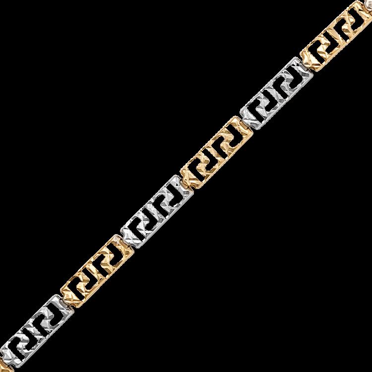 2 Tone 10k Gold Bracelet Versace Bijouteries Lavigueur